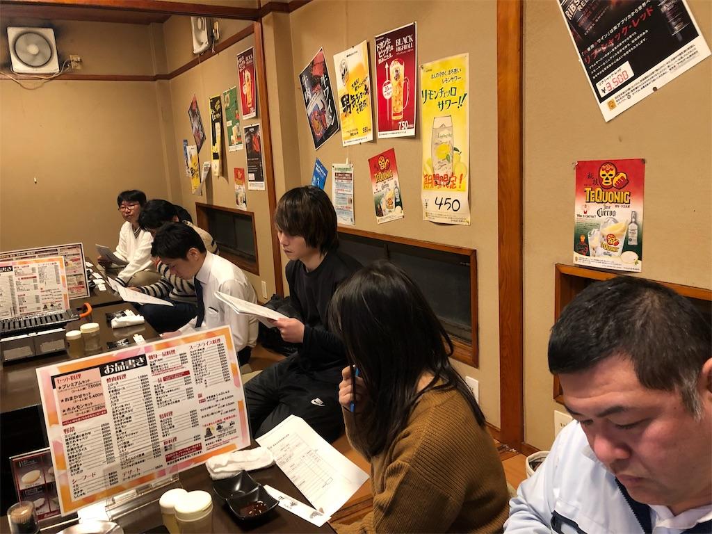 f:id:masanori-kato1972:20190130100422j:image