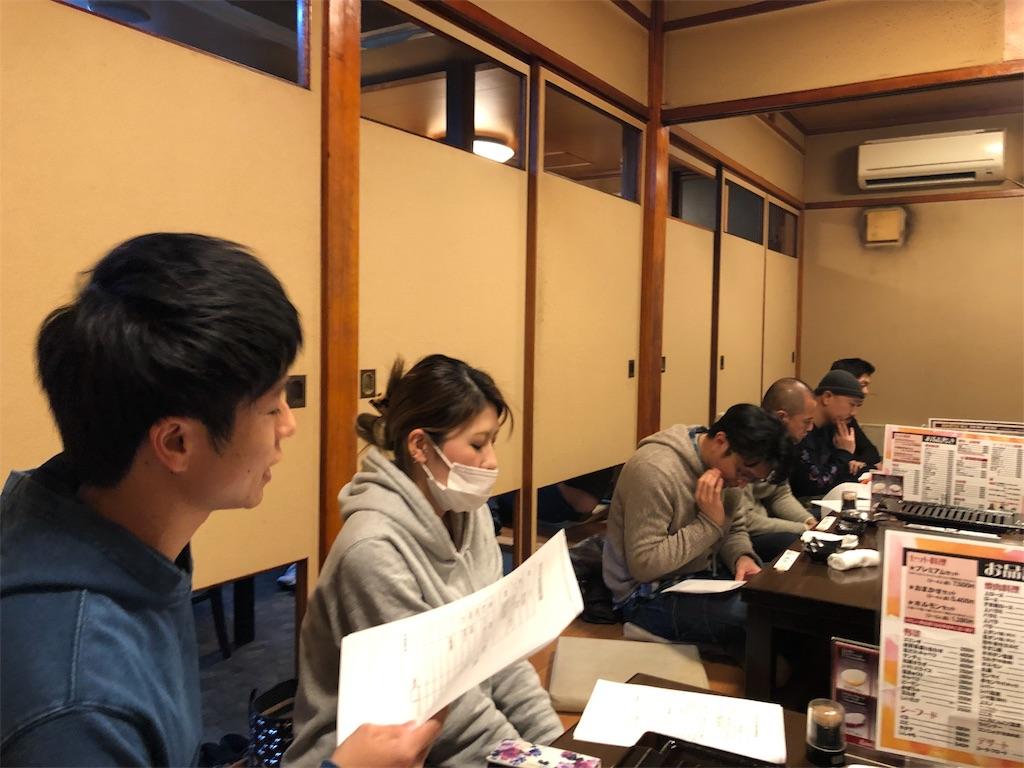 f:id:masanori-kato1972:20190130100427j:image