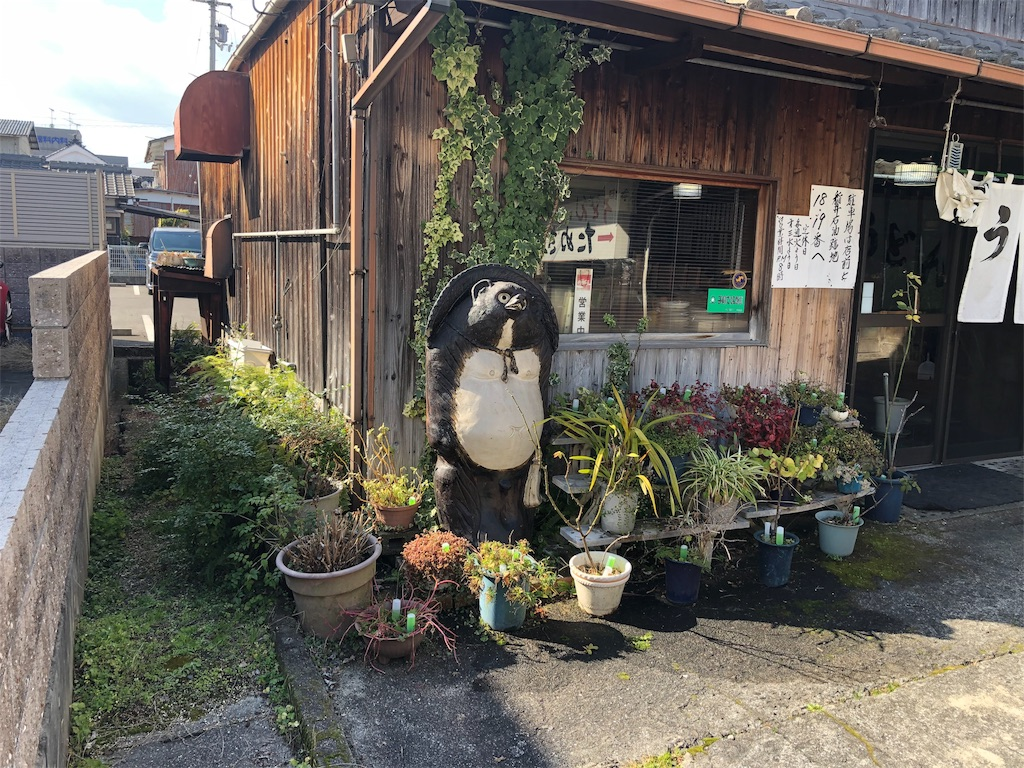 f:id:masanori-kato1972:20190131112552j:image