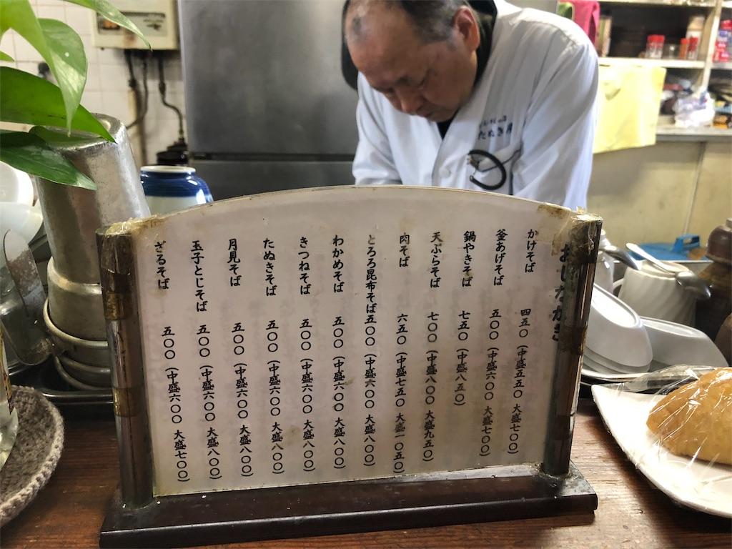 f:id:masanori-kato1972:20190131121308j:image