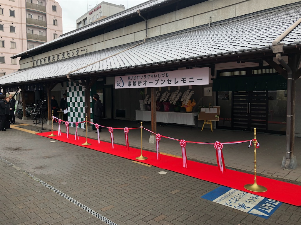 f:id:masanori-kato1972:20190201123938j:image