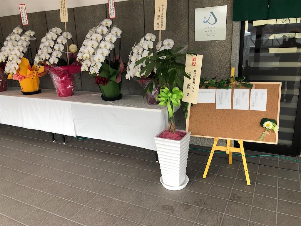 f:id:masanori-kato1972:20190201124426j:image