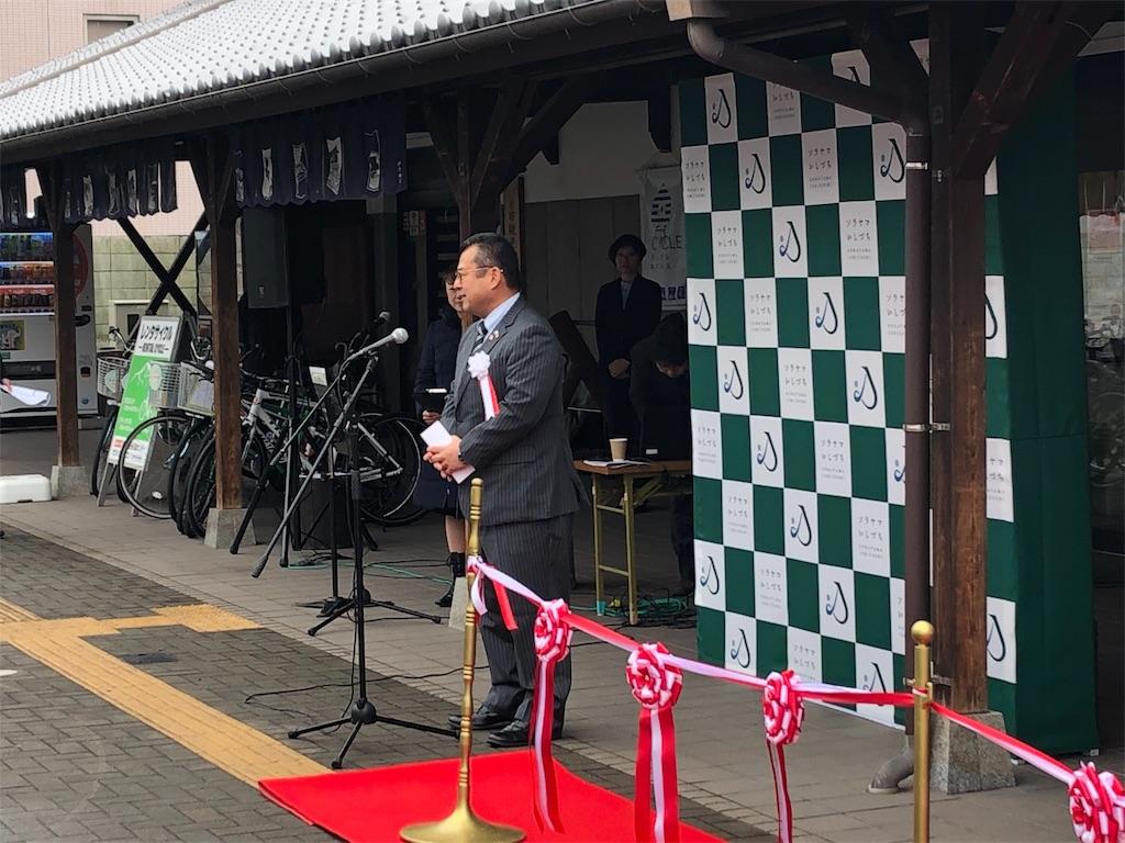 f:id:masanori-kato1972:20190201125414j:image