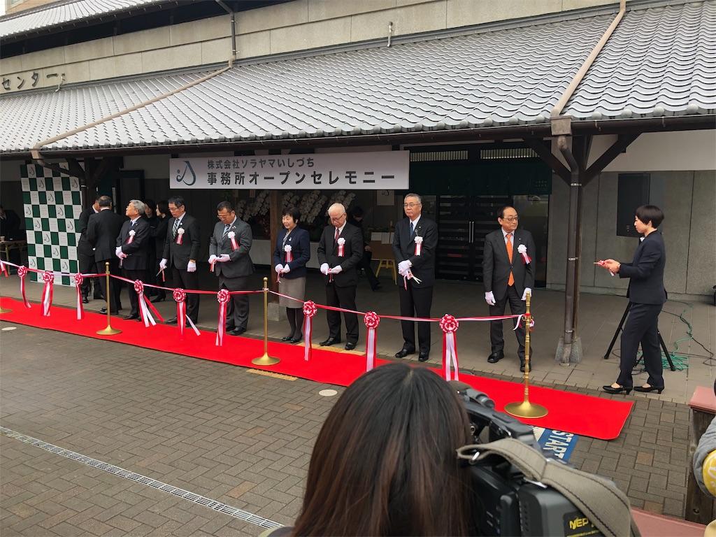 f:id:masanori-kato1972:20190201130116j:image