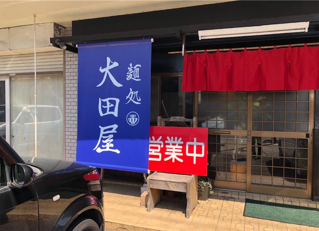 f:id:masanori-kato1972:20190203123657j:image