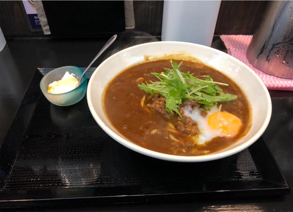 f:id:masanori-kato1972:20190203123700j:image