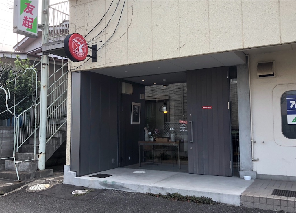 f:id:masanori-kato1972:20190203124300j:image