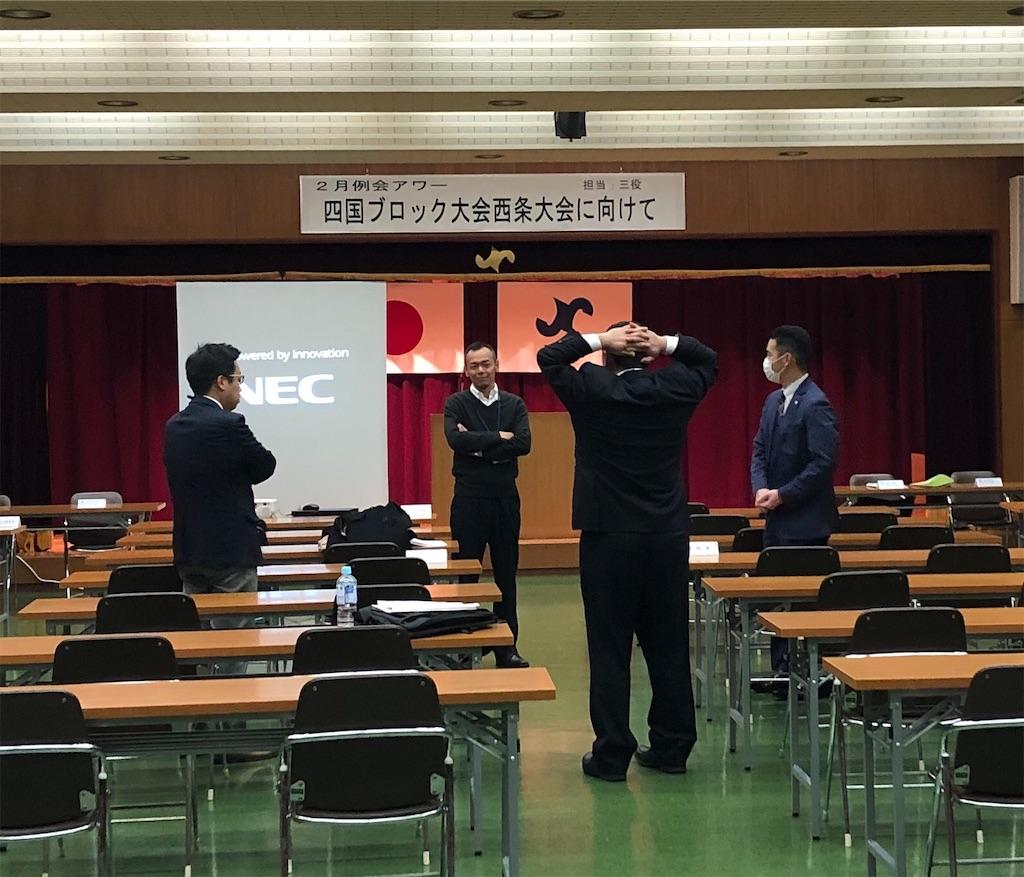 f:id:masanori-kato1972:20190205114305j:image