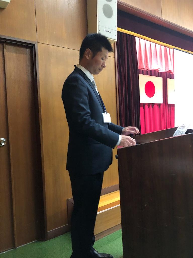 f:id:masanori-kato1972:20190205134811j:image