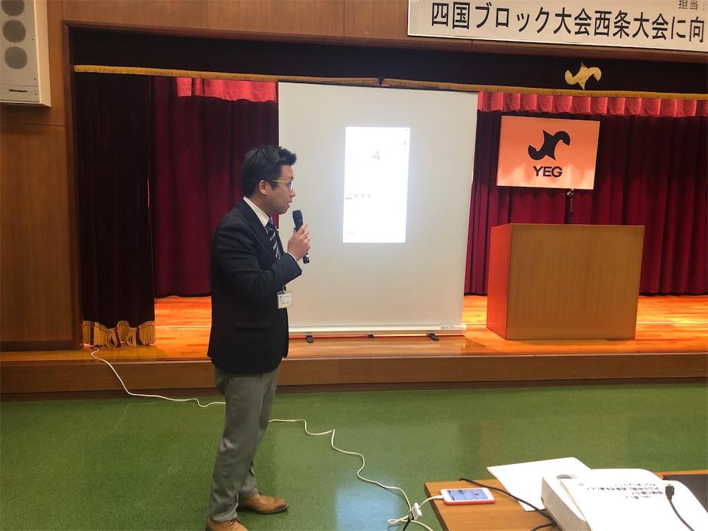 f:id:masanori-kato1972:20190205135409j:image