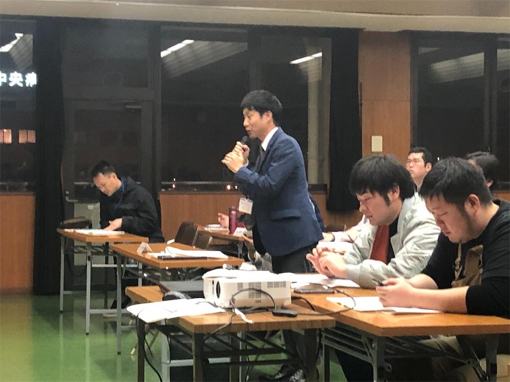 f:id:masanori-kato1972:20190205140605j:image