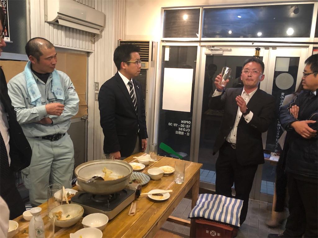 f:id:masanori-kato1972:20190205141234j:image