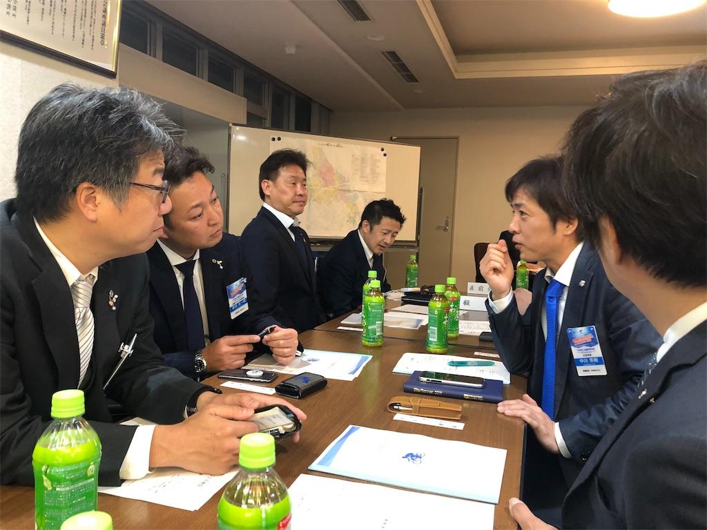 f:id:masanori-kato1972:20190206120453j:image