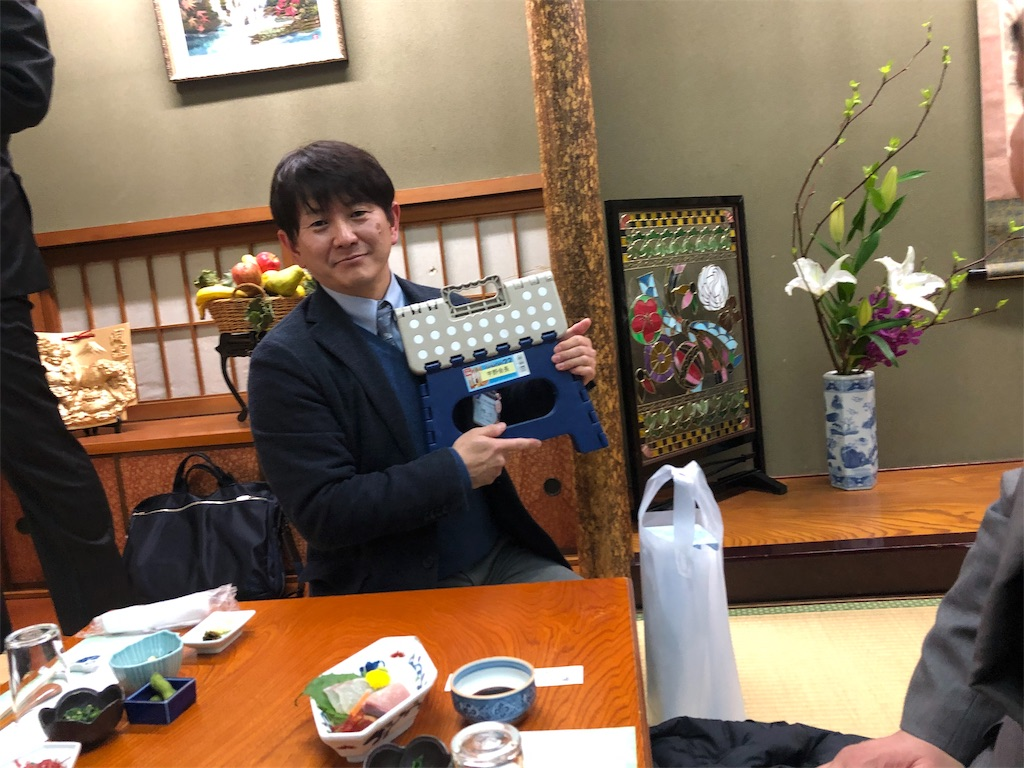 f:id:masanori-kato1972:20190206132234j:image