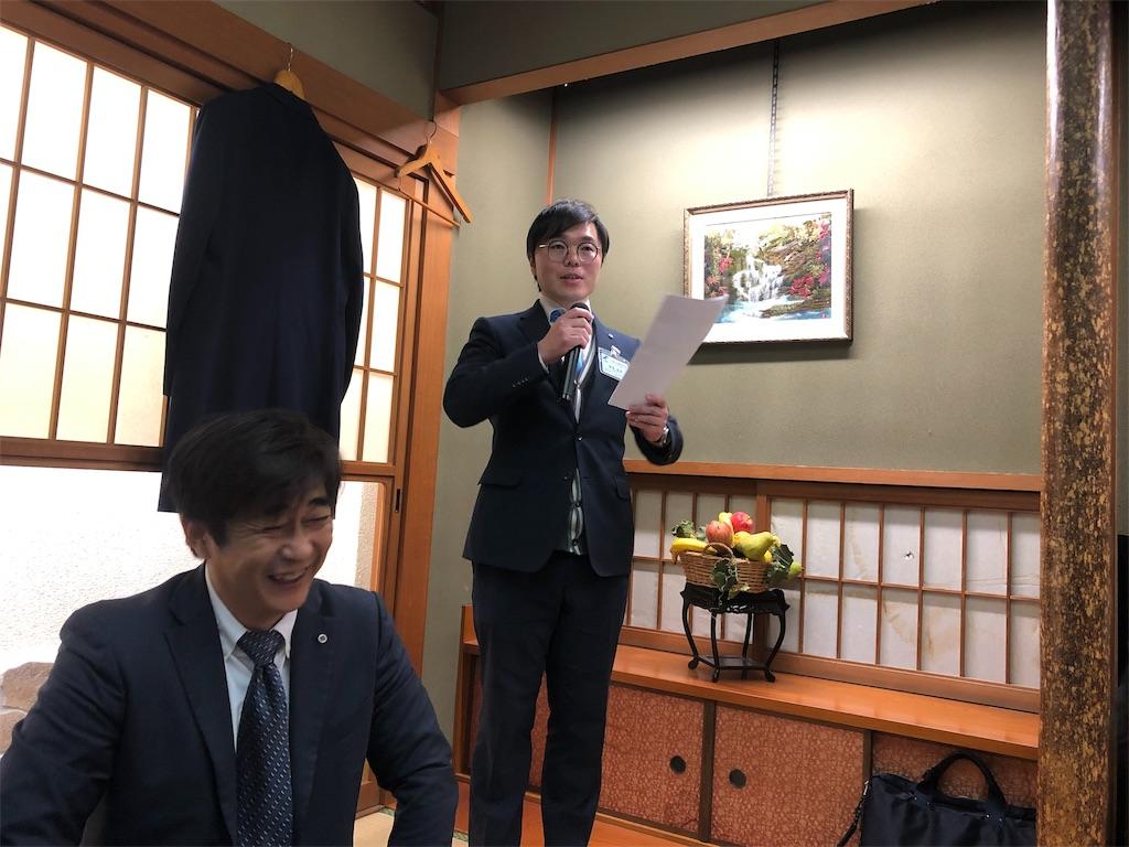 f:id:masanori-kato1972:20190206134432j:image