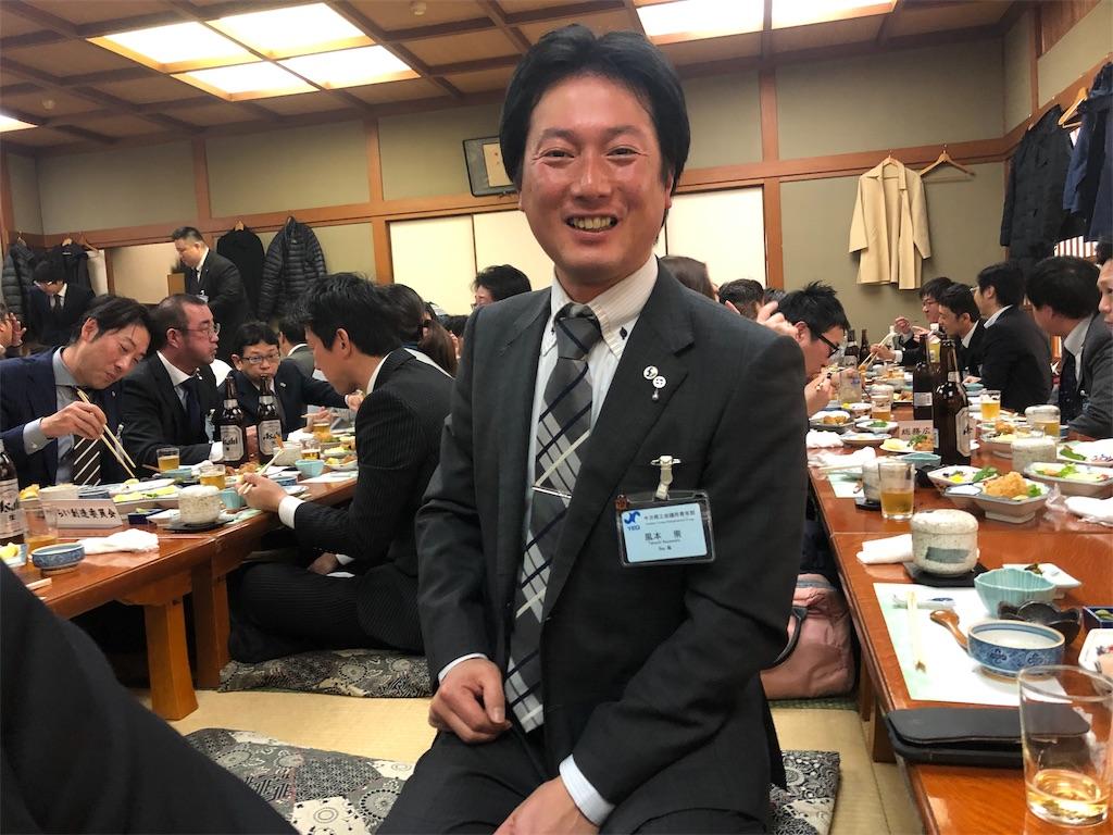 f:id:masanori-kato1972:20190206135126j:image