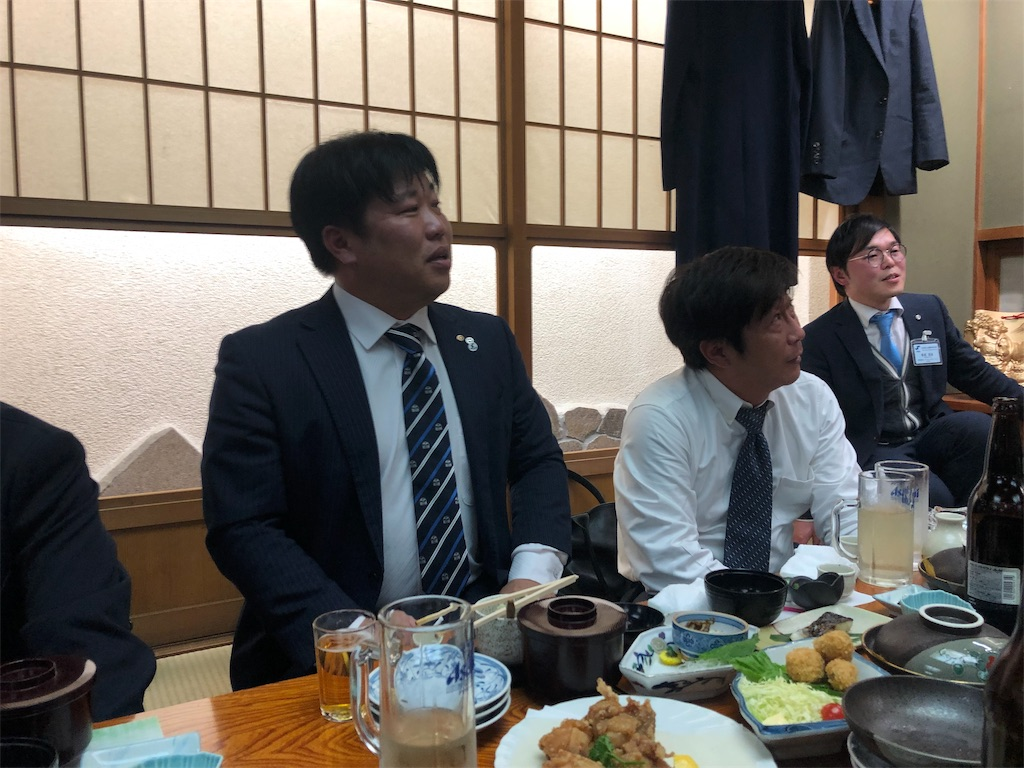 f:id:masanori-kato1972:20190206135538j:image