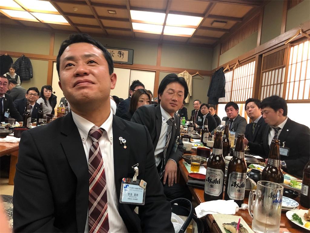 f:id:masanori-kato1972:20190206135542j:image