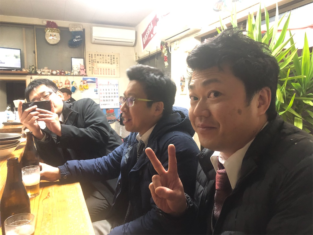f:id:masanori-kato1972:20190206141346j:image