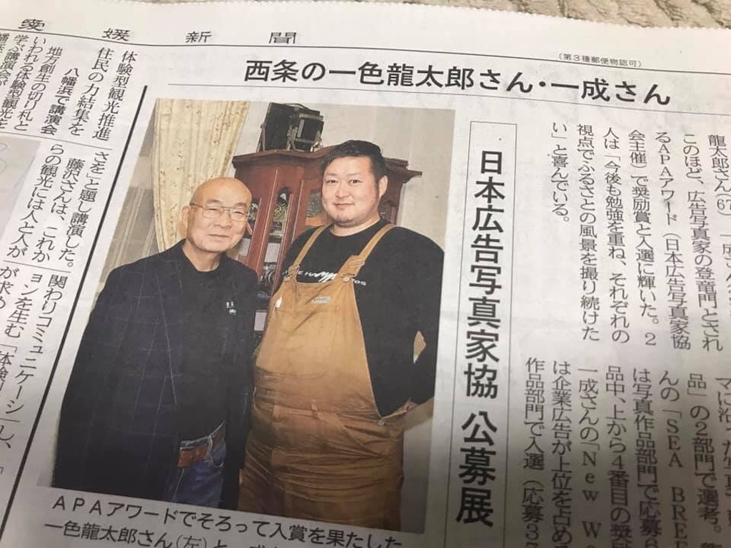 f:id:masanori-kato1972:20190207101634j:image