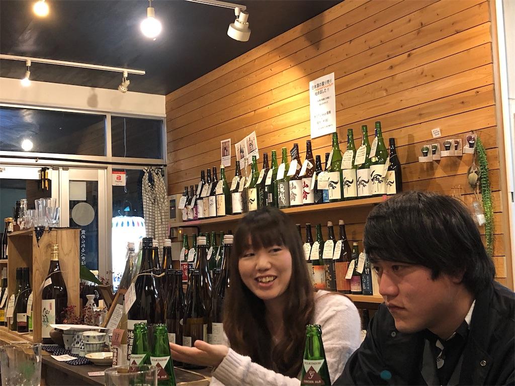 f:id:masanori-kato1972:20190207111423j:image