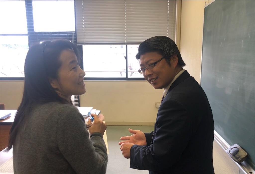 f:id:masanori-kato1972:20190208132520j:image