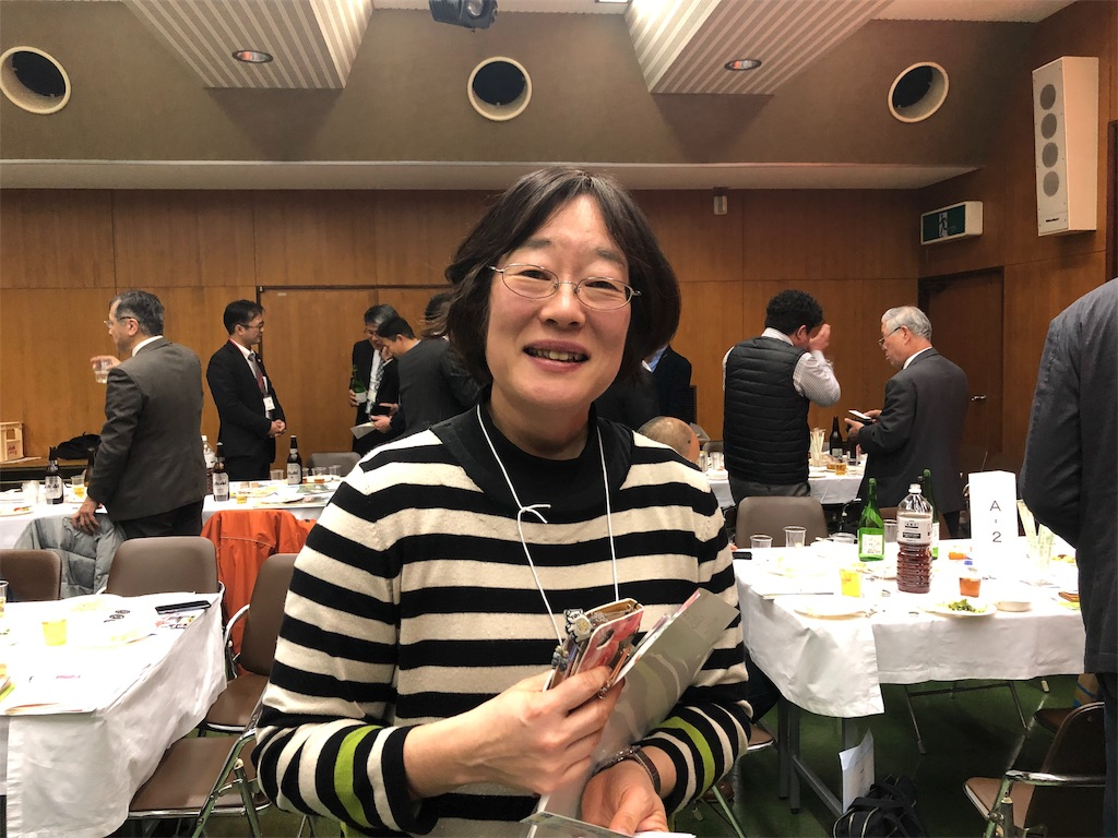 f:id:masanori-kato1972:20190209130545j:image