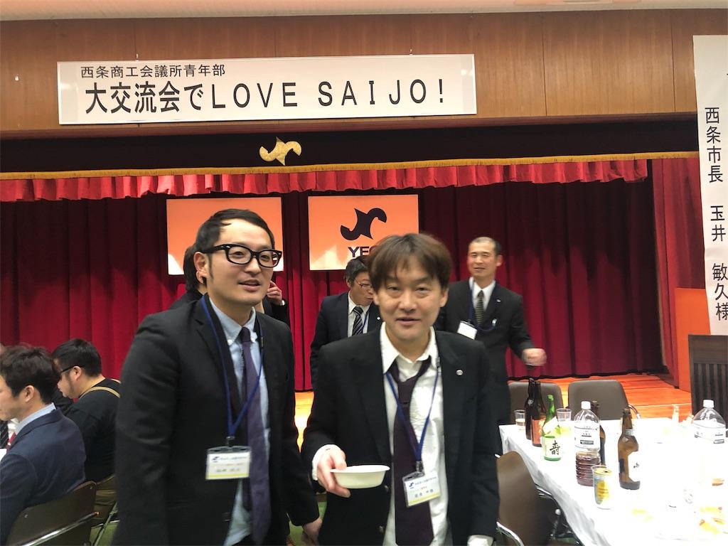 f:id:masanori-kato1972:20190209131236j:image