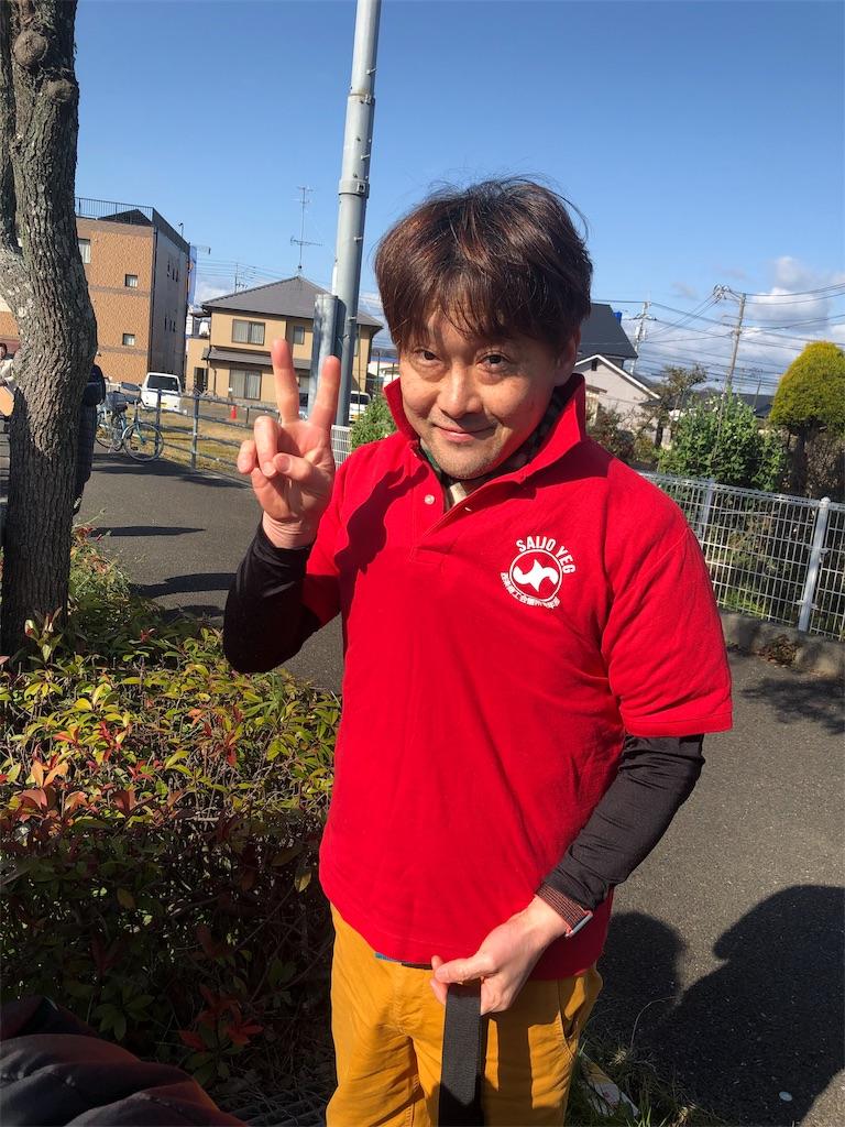 f:id:masanori-kato1972:20190210162830j:image
