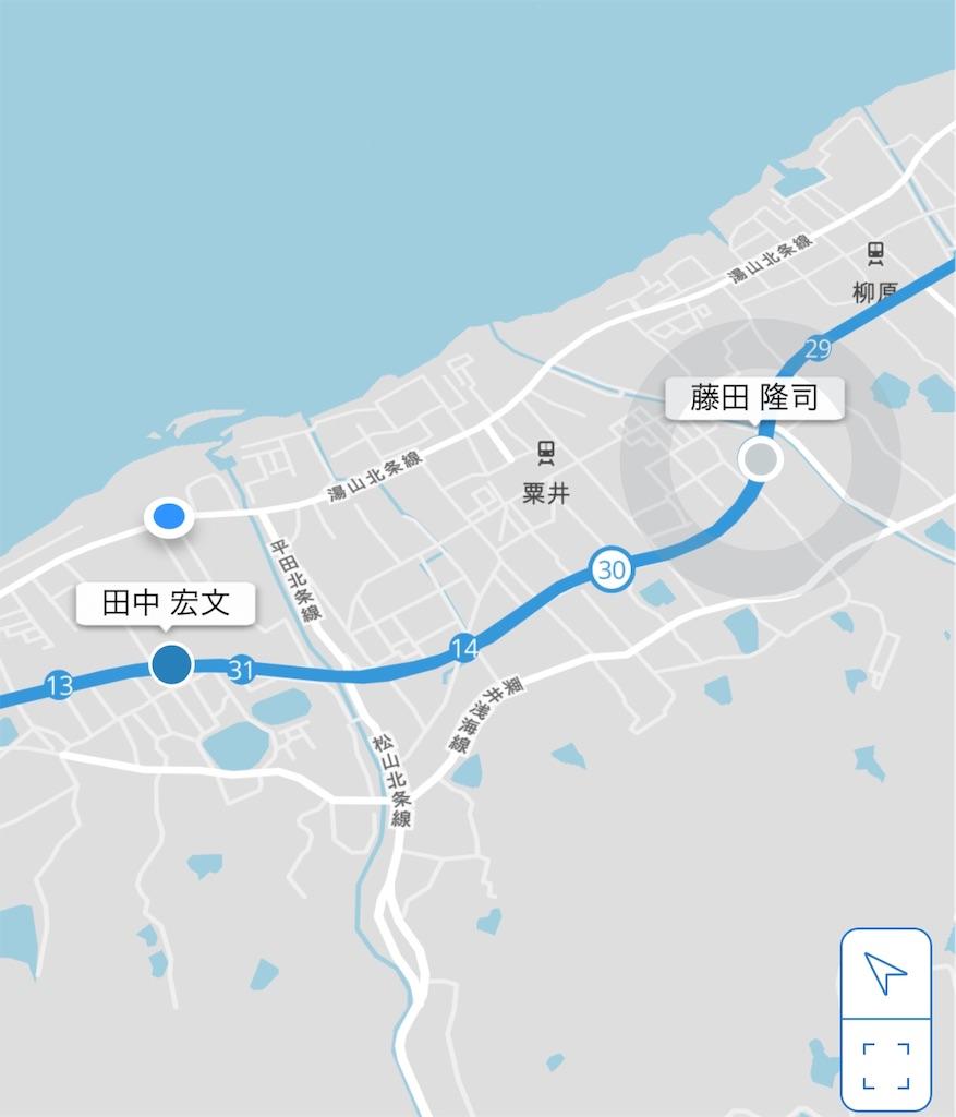 f:id:masanori-kato1972:20190210171345j:image