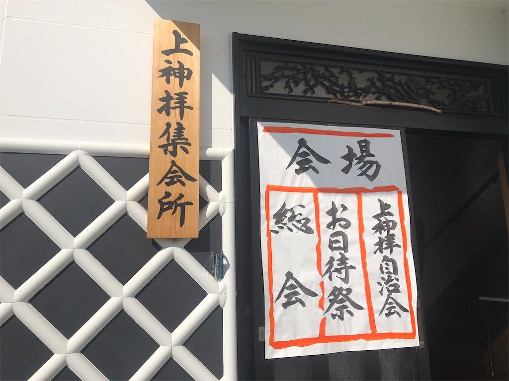 f:id:masanori-kato1972:20190210172839j:image
