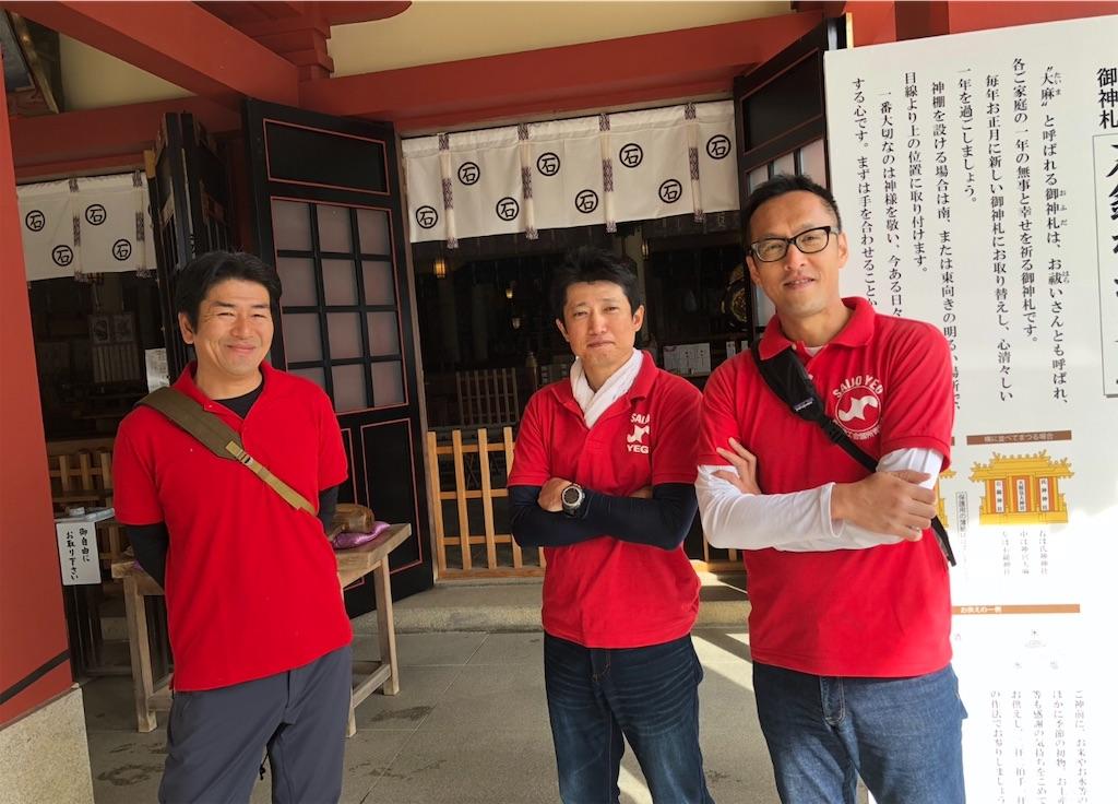 f:id:masanori-kato1972:20190212112001j:image