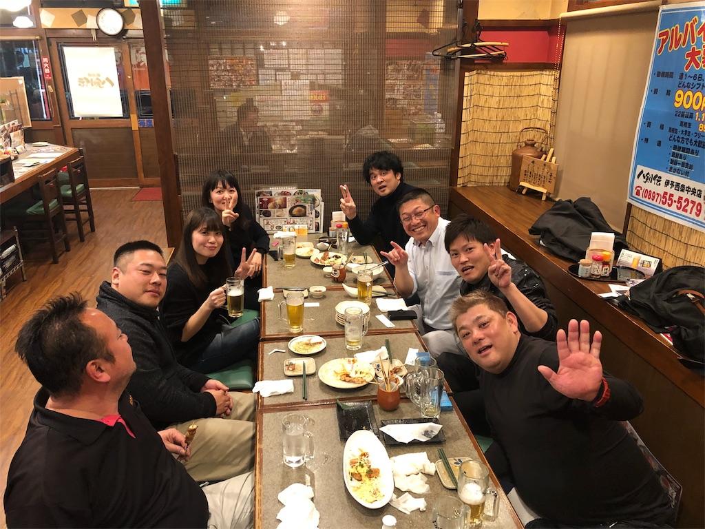 f:id:masanori-kato1972:20190212112252j:image