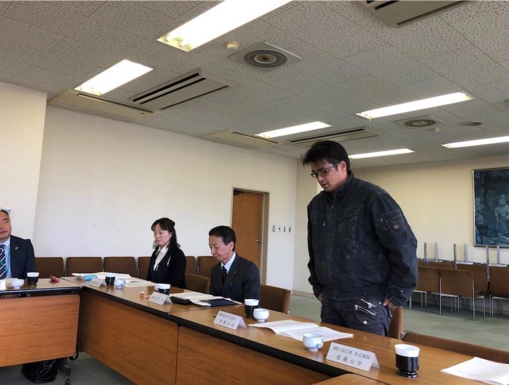 f:id:masanori-kato1972:20190212113403j:image