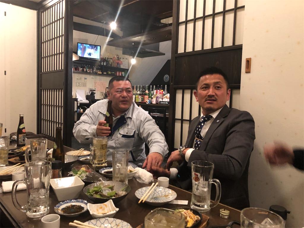 f:id:masanori-kato1972:20190213133028j:image