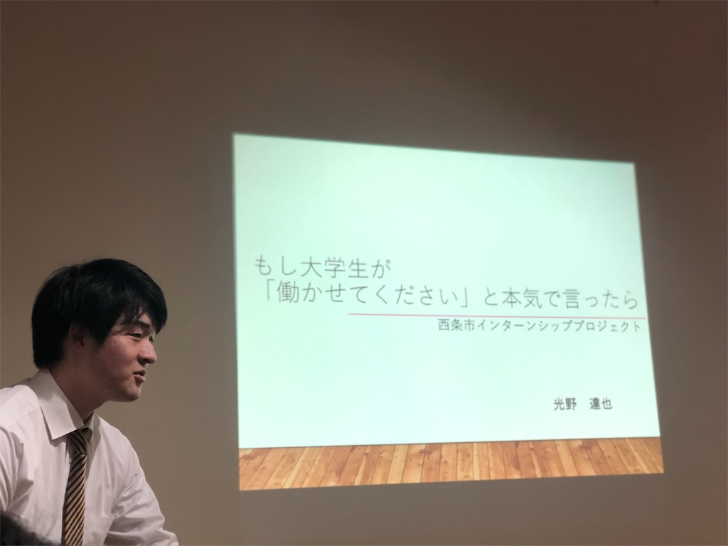 f:id:masanori-kato1972:20190214123904j:image