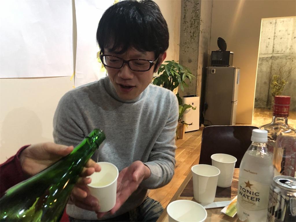 f:id:masanori-kato1972:20190214130742j:image