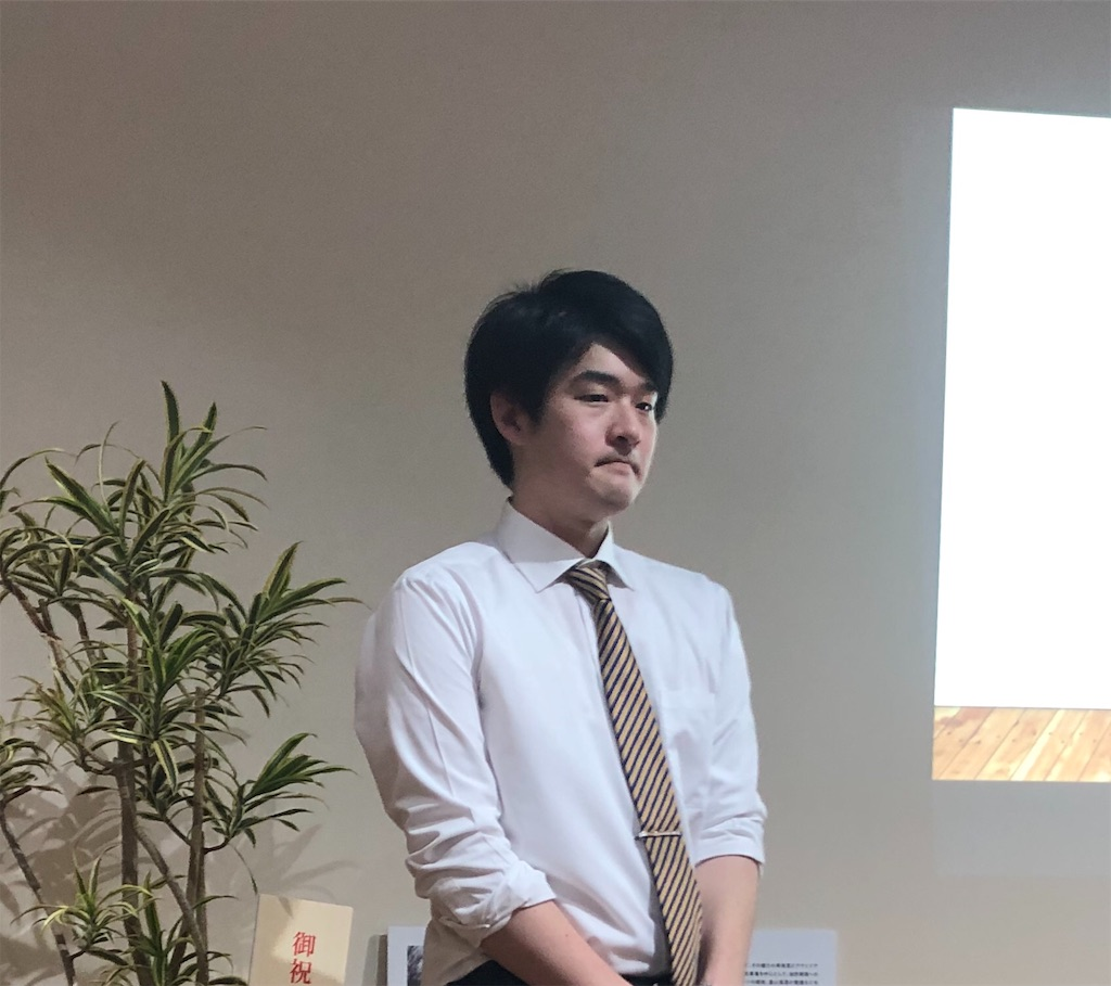 f:id:masanori-kato1972:20190214131037j:image