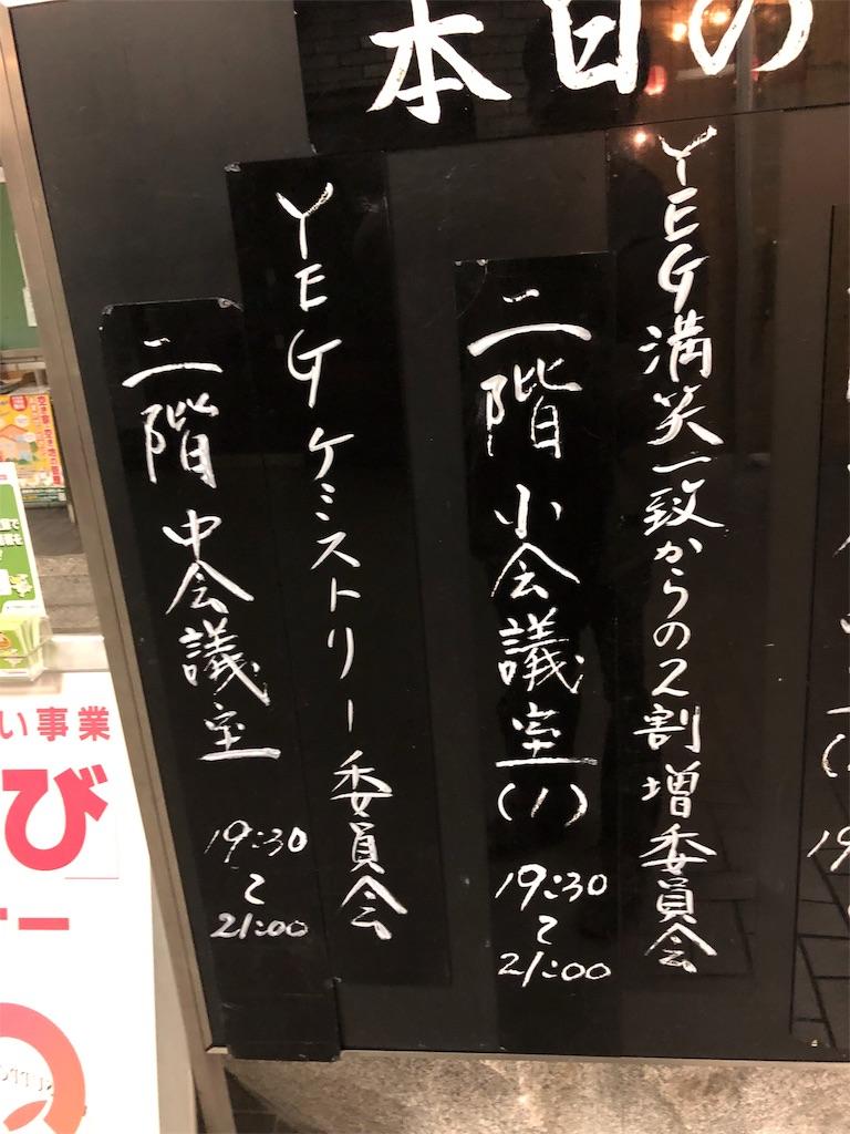f:id:masanori-kato1972:20190215131933j:image