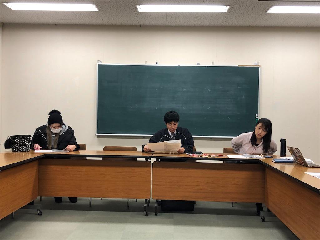 f:id:masanori-kato1972:20190215132005j:image