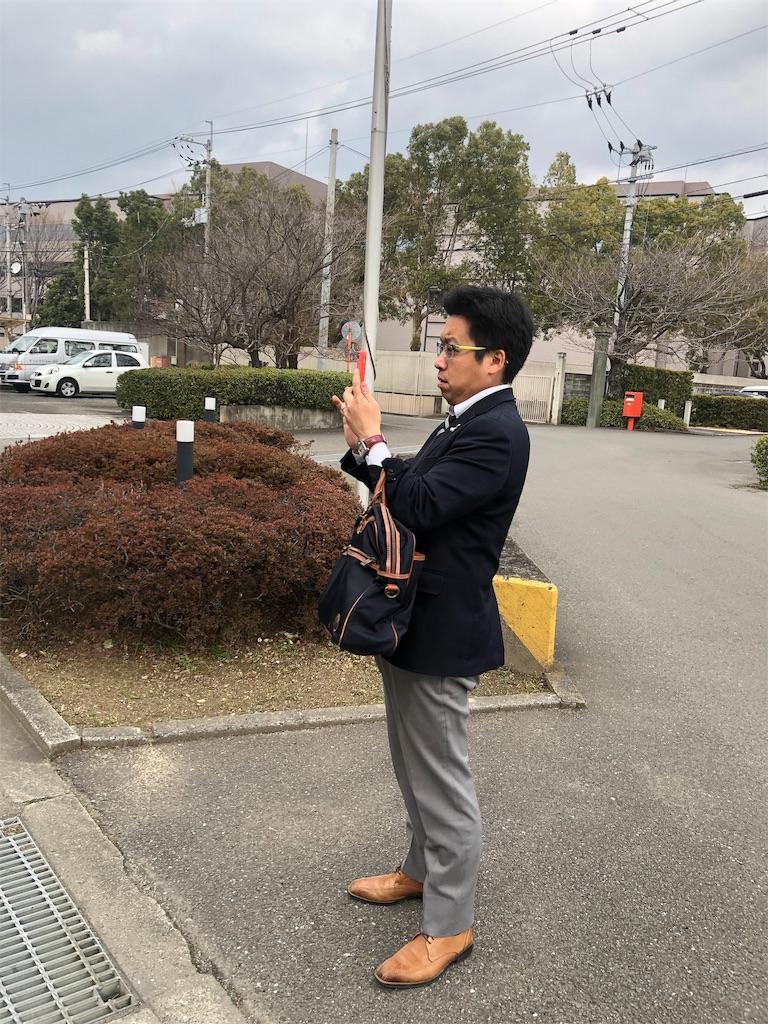 f:id:masanori-kato1972:20190216175850j:image