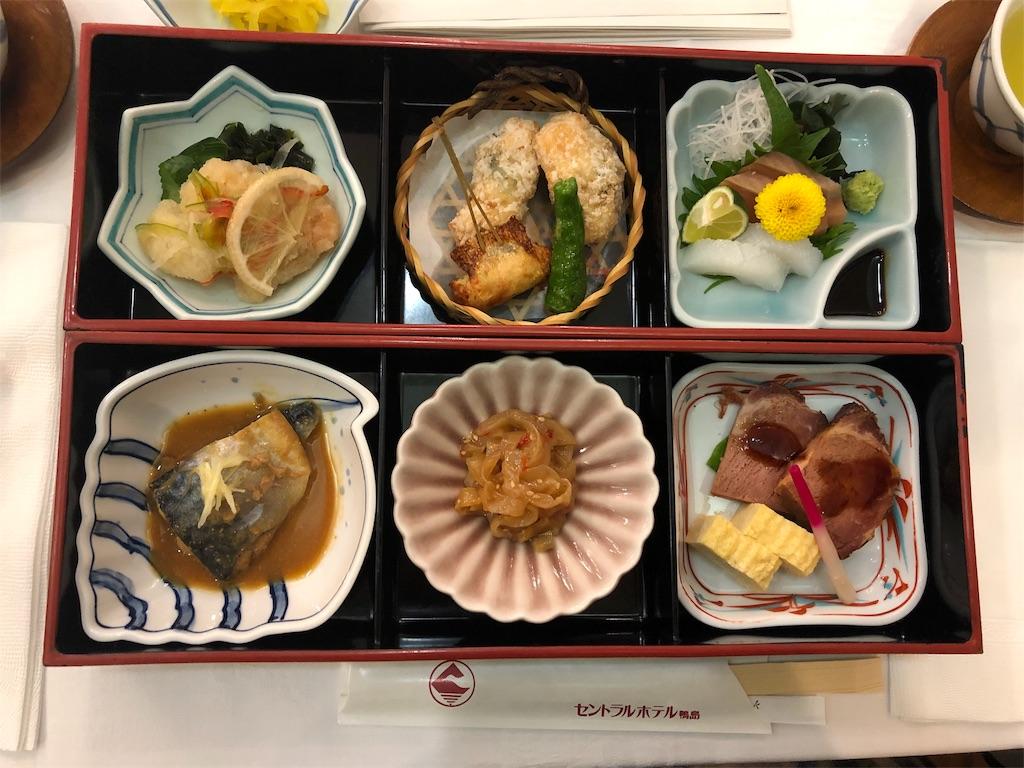 f:id:masanori-kato1972:20190216181004j:image