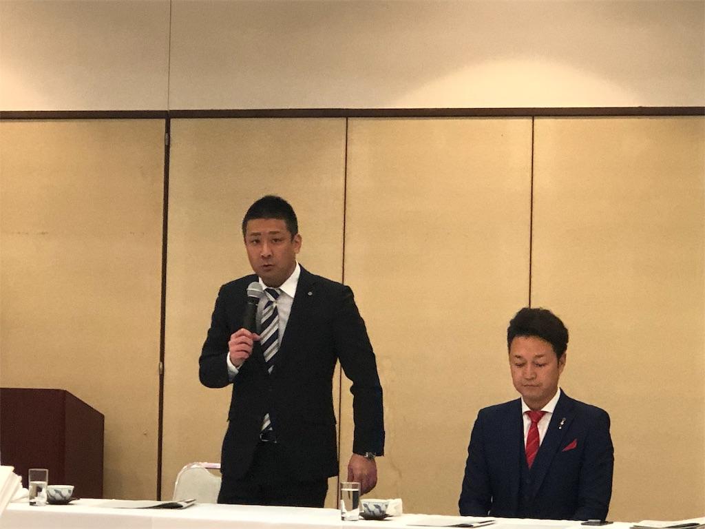 f:id:masanori-kato1972:20190216181818j:image