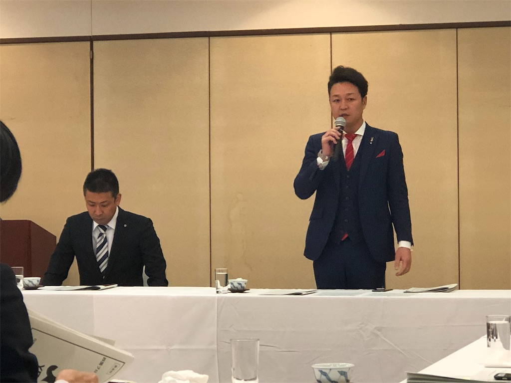 f:id:masanori-kato1972:20190216181822j:image