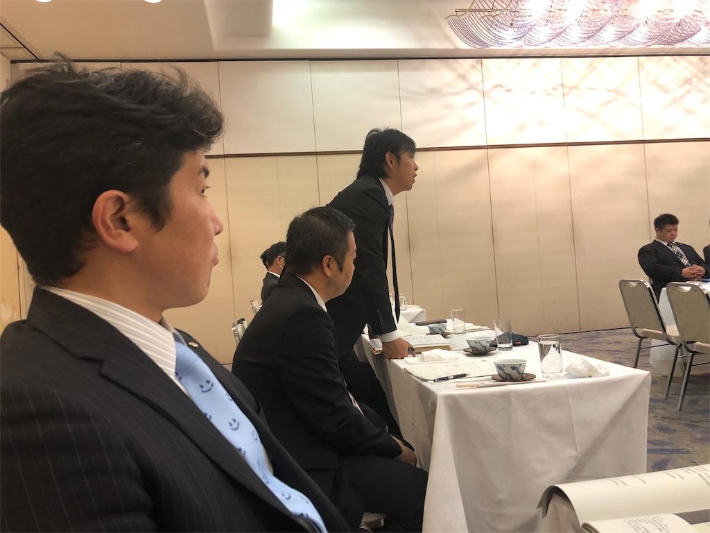 f:id:masanori-kato1972:20190216183328j:image