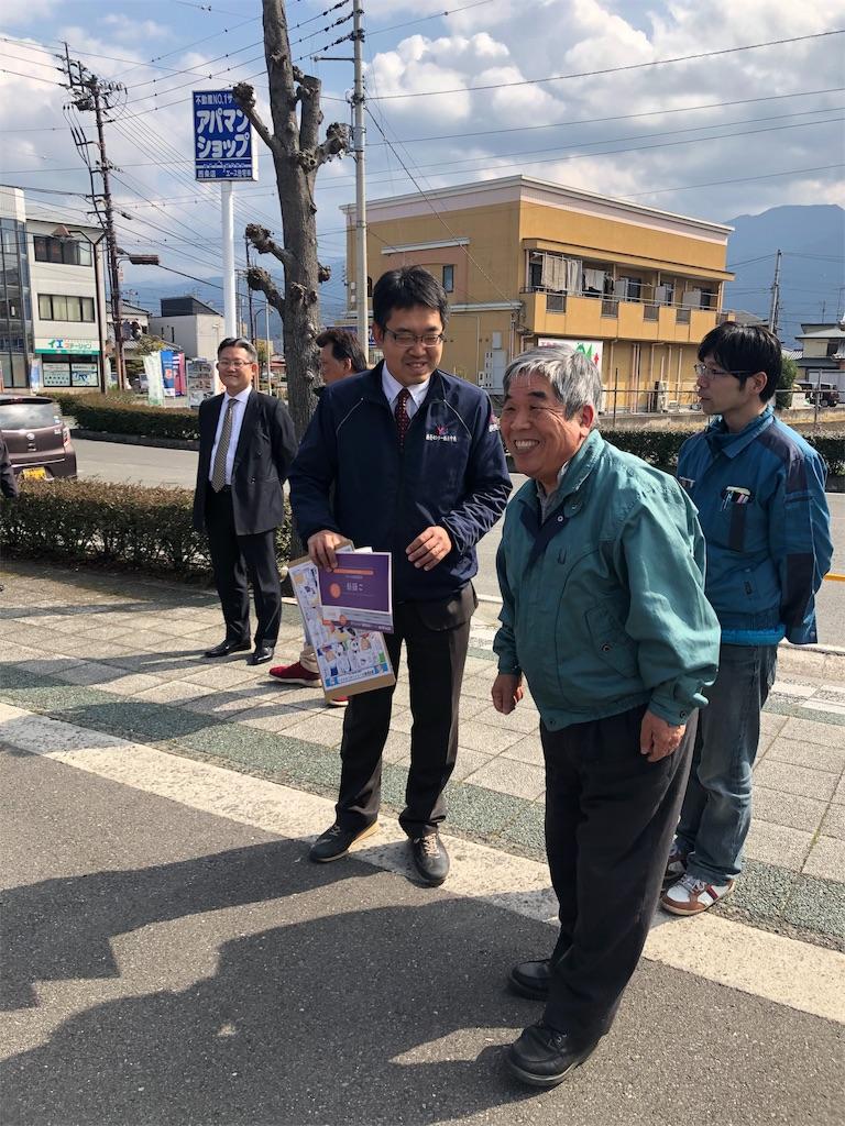 f:id:masanori-kato1972:20190217185133j:image