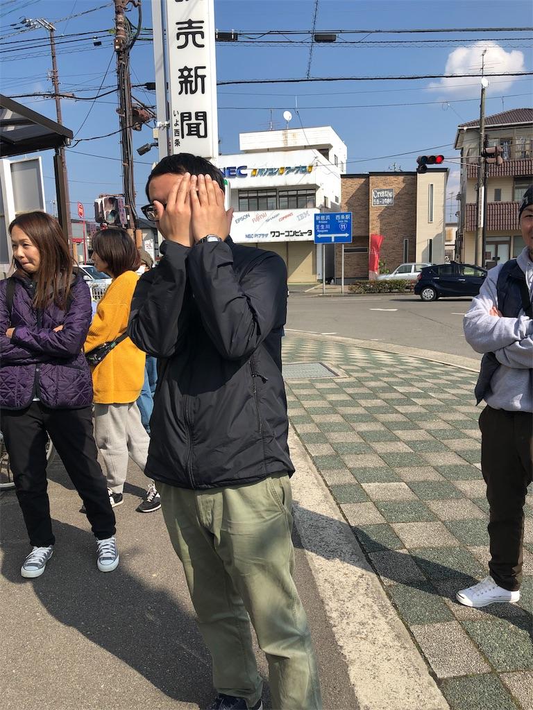 f:id:masanori-kato1972:20190217200330j:image