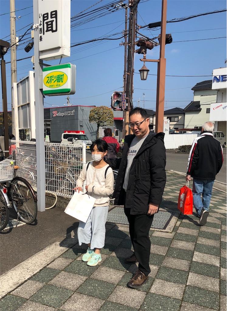 f:id:masanori-kato1972:20190217200334j:image
