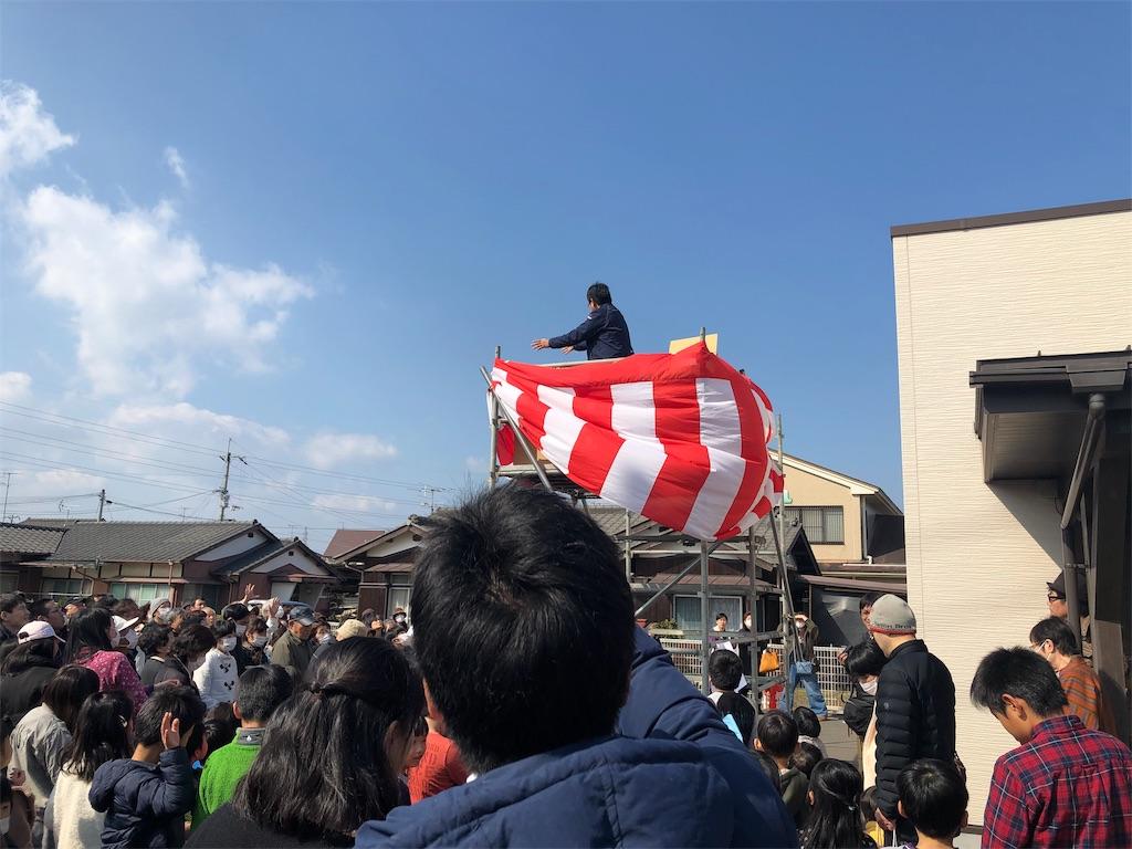 f:id:masanori-kato1972:20190217200738j:image