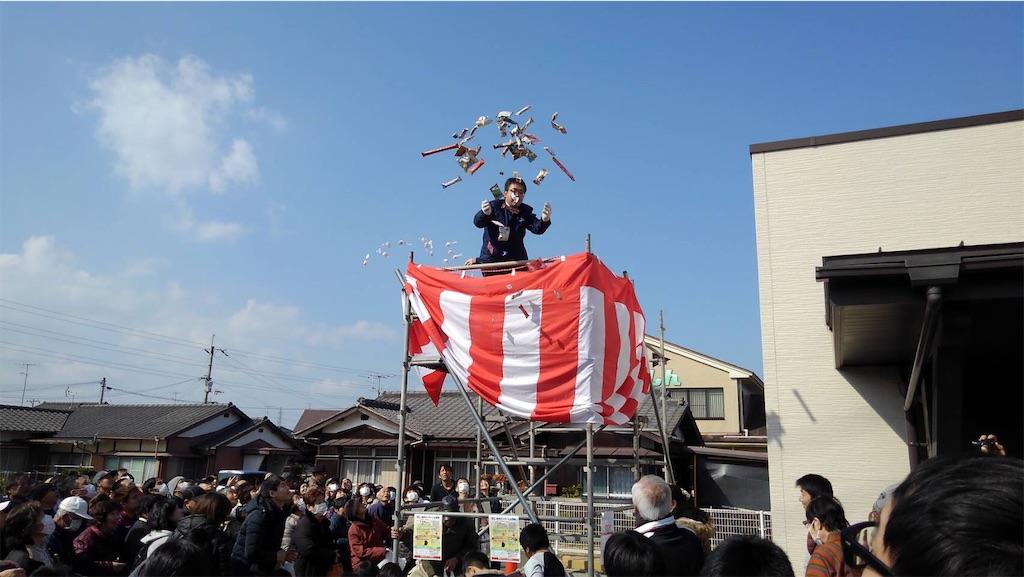 f:id:masanori-kato1972:20190217202117j:image